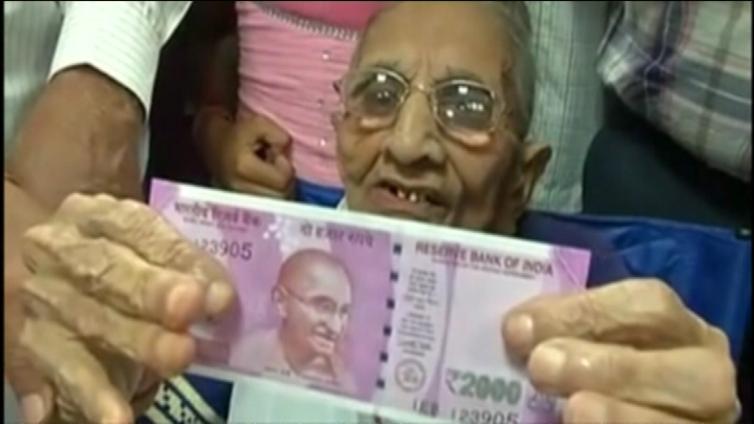 Intian seteliuudistus johti kaaokseen ja käteispulaan