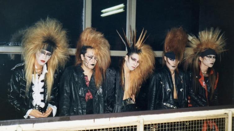 Japanin kuuluisimman bändin tarina on rockhistorian oudoimpia